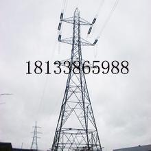 厂家销售角钢塔