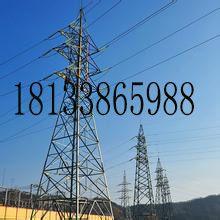 厂家供应电力铁塔