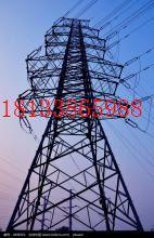 厂家批发电力铁塔