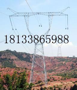 高质量电力铁塔