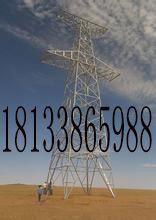 电力铁塔安装要点