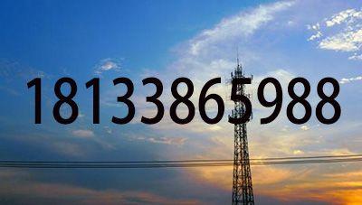 直销高质信号塔