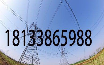 高端电力铁塔