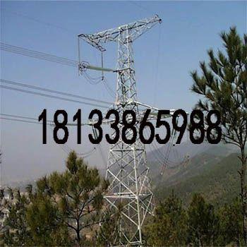销售电力铁塔