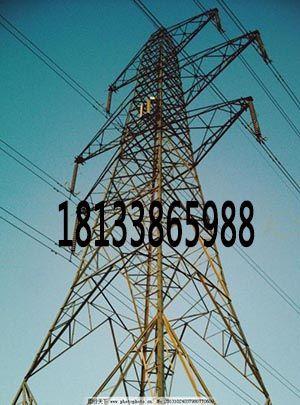 热门电力铁塔