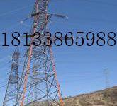 实用电力铁塔