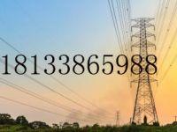电力铁塔应用