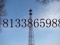 厂家销售信号塔