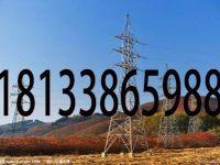 供应高质电力铁塔