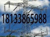 输电电力铁塔