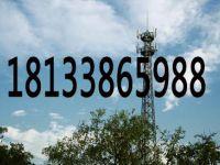 北方信号塔