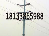 低价销售电力钢管杆