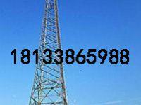 信号塔价格